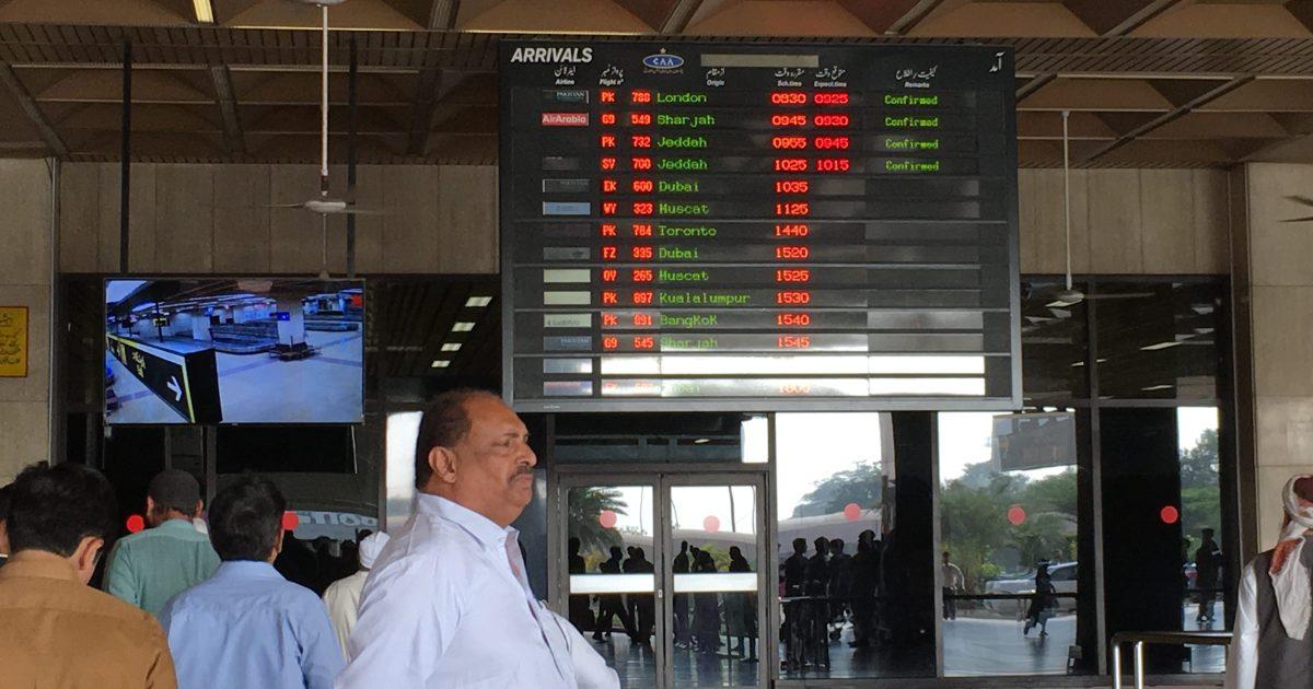My Airport: Karachi – Popula
