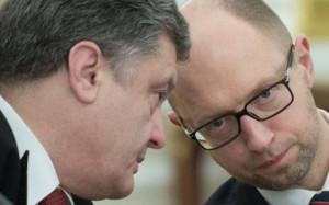 Ukraine president Poroshenko with Prime Minister Yats