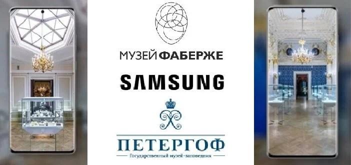Samsung поможет проводить онлайн-экскурсии в музеях