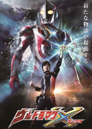 """""""Ultraman X"""" atualiza monstros de borracha das séries de TV japonesas"""