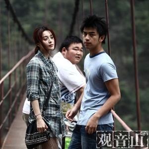 Festival de Cinema Chinês traz para SP dramas premiados e comédia pastelão