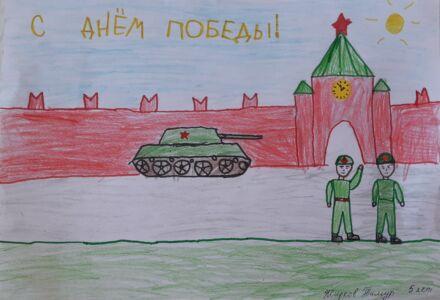 Жирков Тимур