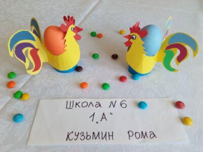 Кузьмин Роман