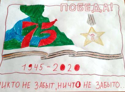 Васильев Витя