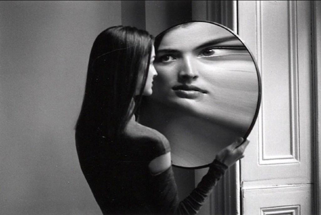 Olhar para dentro, por Ana Beatriz Amorim
