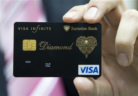 diamond_credit_card