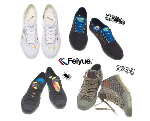 feiyue_nsbq_spring-summer-2009-shoes