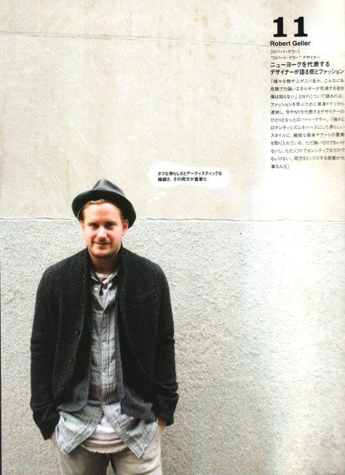 robert-geller-mens-fudge-magazine-japan-2009-main