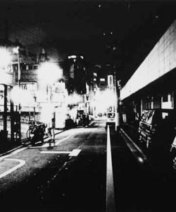 Daidō Moriyama Photography