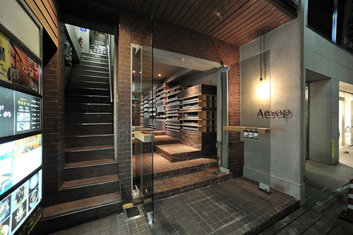 Now Open | Aesop Ginza Japan Store