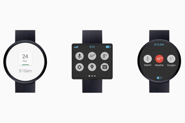 google-LG-smartwatch-leak-wearables-1