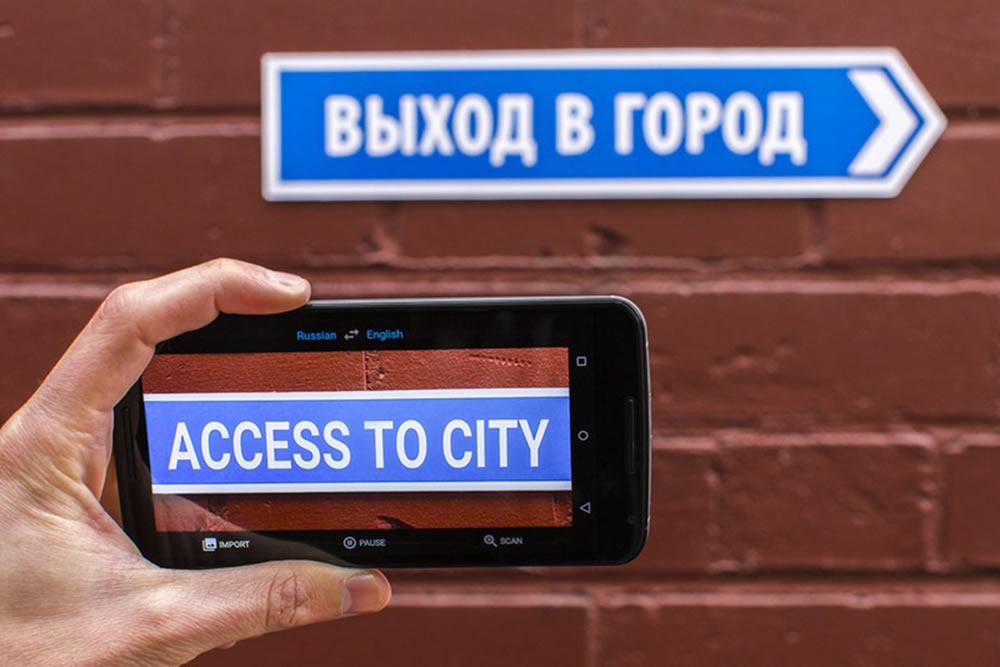 google-translate-word-lens-app-2015