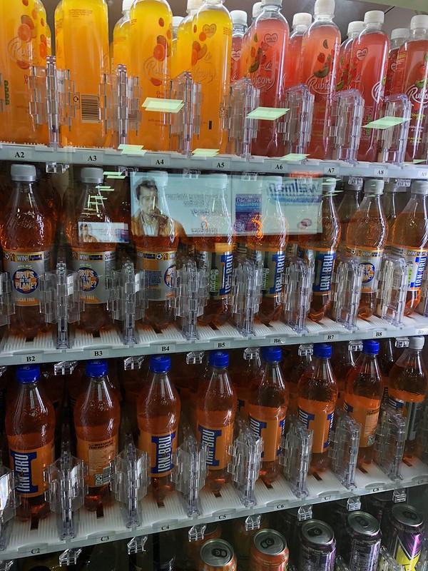 Irn-Bru (a beverage) in a vending machine