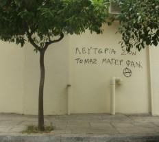 free-Thomas_Ano-Petralona