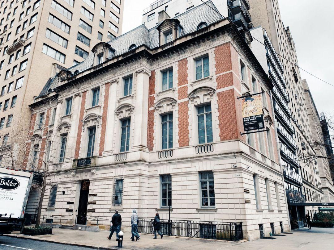 Guia de museus em NY Neue Galerie