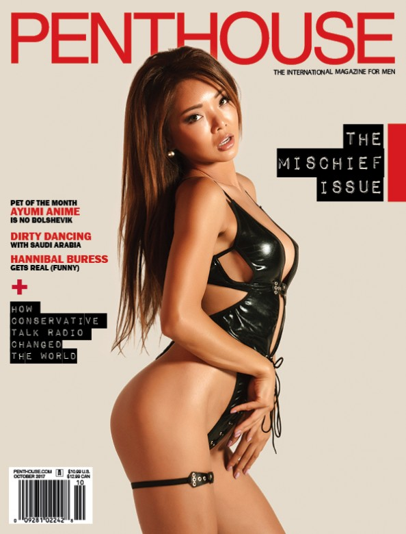 Ayumi Anime on the cover of Penthouse Magazine October 2017