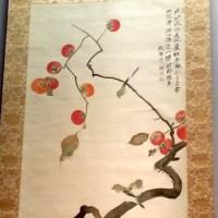 """""""Le Japon au fil des saisons"""", au Musée Cernuschi, jusqu'au 11 janvier 2015"""