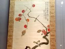 """Exposition """"Le Japon au fil des saisons"""" - kakis (détail)"""