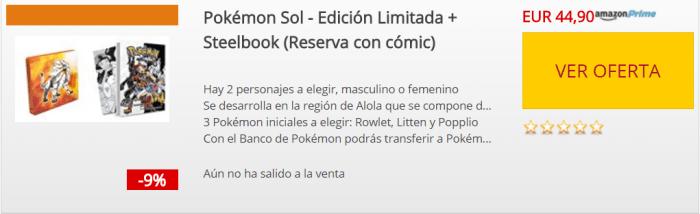 2-pokemon-sol-edicion-limitada-steelbook-reserva-con-comic
