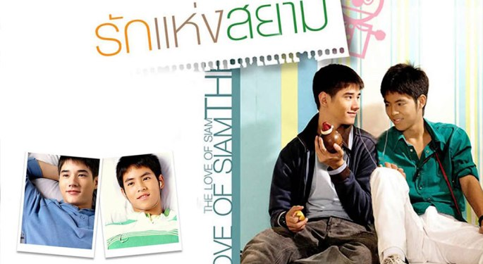 THE LOVE OF SIAM thai movie