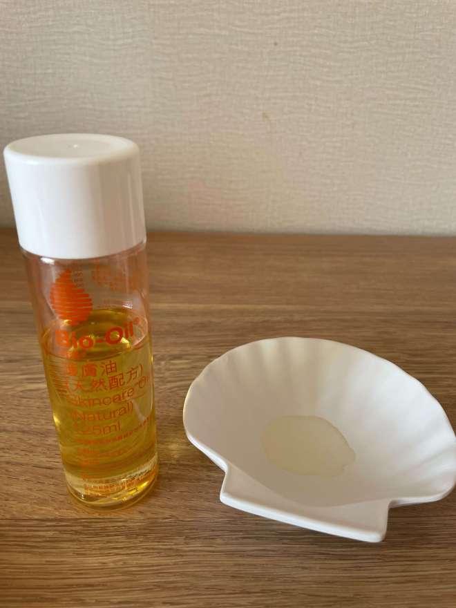 百洛 Bio Oil:護膚油
