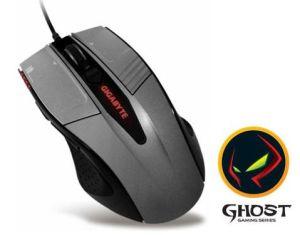 Gigabyte GM-M8000