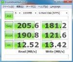 Bench SSD SuperTalent UltraDrive DX vs Vertex (2)