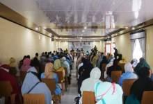Photo of Bupati Buka Pembinaan Dan Pelatihan 1.113 Guru TPA, TQA, TKA Dan Madin Tahun 2020