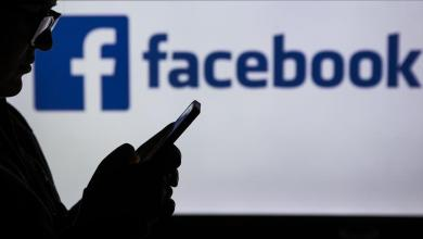 "Photo of Facebook lançon një shërbim ""game streaming"" falas"