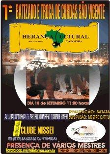 Portal Capoeira 1 º Batizado e Troca de Cordas Herança Cultural Capoeira São Vicente Eventos - Agenda