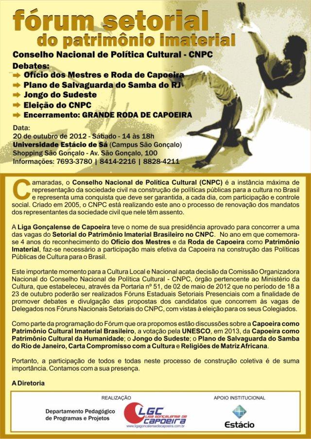 Portal Capoeira Rio de Janeiro: Capoeira, Jongo e Samba são tema de debate em São Gonçalo Eventos - Agenda