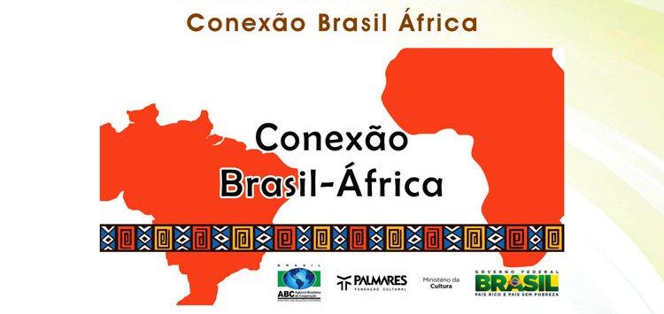 Portal Capoeira FCP e ABC assinam projetos selecionados no Edital Conexão Brasil África Cultura e Cidadania