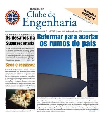 Jornal do Clube - Edição 549 - Dez/14