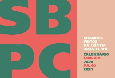 SBPC disponibiliza calendário com grandes feitos da ciência brasileira
