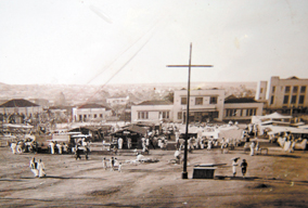 Anápolis - 102 anos de desenvolvimento