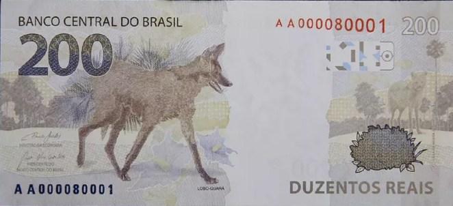 Nova cédula de R$ 200 (Verso).