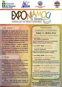 Exponiamoci a Verona. Apri la locandina dell'iniziativa (formato .pdf)