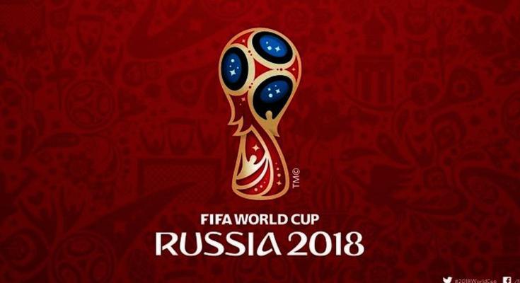 O Campeonato Mundial de Futebol FIFA de 2018 será a vigésima primeira edição deste evento desportivo, um torneio internacional de futebol masculino