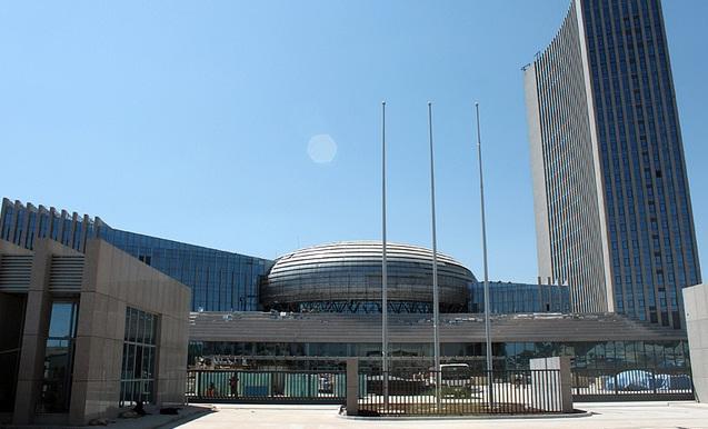 Depois de construir uma nova sede da UA, a China espia na instalação de Addis Abeba