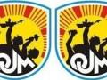 Membros da OJM ao nível da cidade de Maputo encontram-se de costas voltadas com o secretário daquela organização ao nível da cidade de Maputo