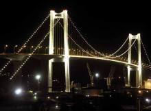 O Presidente da República, Filipe Nyusi, inaugurou, este sábado, a maior ponte suspensa de África: a ponte Maputo-Katembe