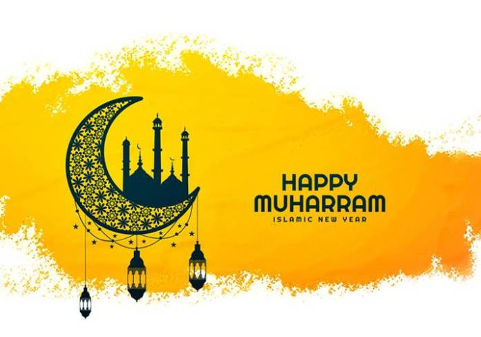 libur tahun baru islam