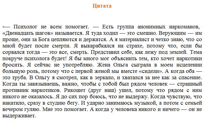 Михаил-Горшенёв-Горшок-5