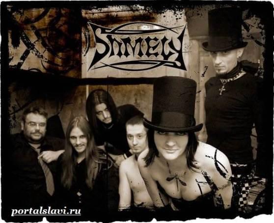 Группа-Шмели-3