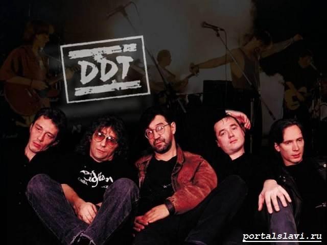 Группа-ДДТ-Биография-и-творчество-группы-ДДТ-1
