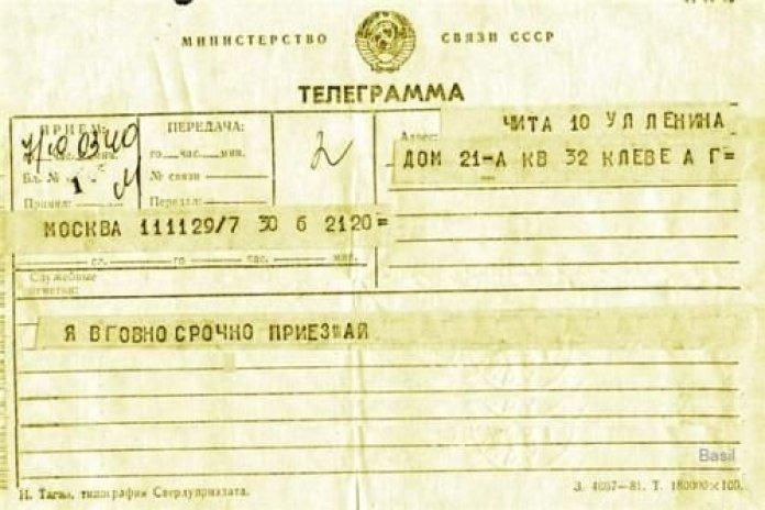 telgramma