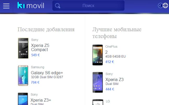 kimovil1