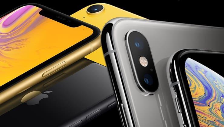 iPhone XR – самый выгодный смартфон с точки зрения ликвидности | Український телекомунікаційний портал