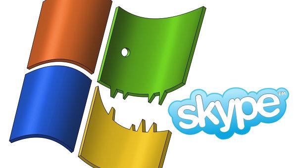 Microsoft pode estar