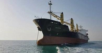 Irã envia navio com alimentos e vai abrir supermercado em cooperação com a Venezuela